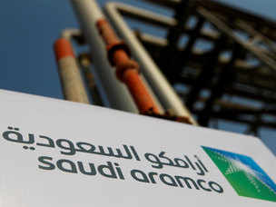 Aramco will exercise 15% greenshoe option during first 30 days of trading: Statement